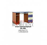 Стол компьютерный СК-492 детской Геометрия