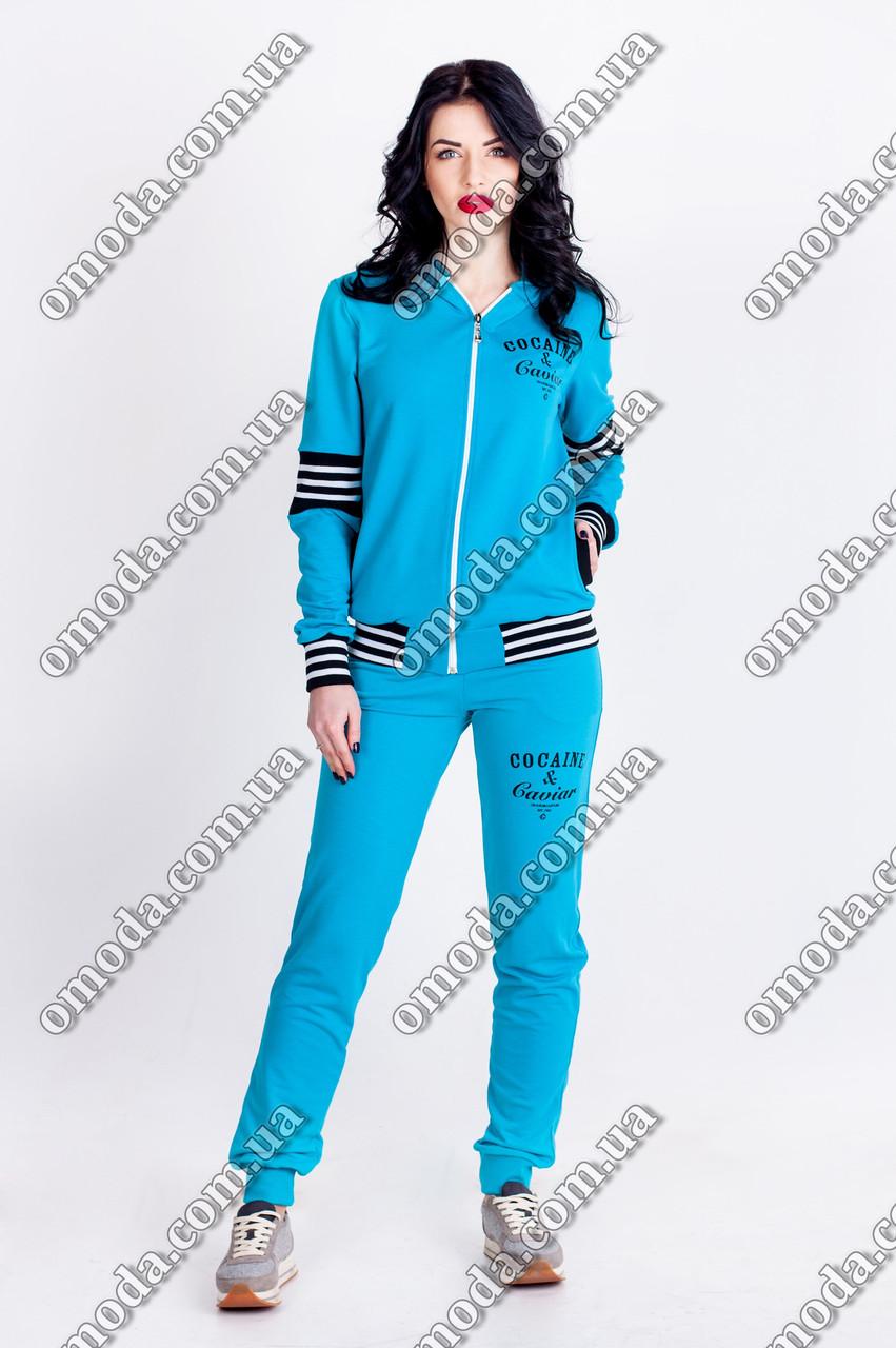 Женский спортивный костюм с капюшоном, голубого цвета