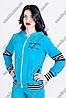 Женский спортивный костюм с капюшоном, голубого цвета, фото 5