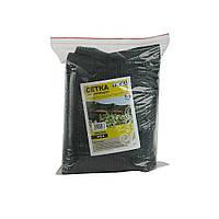 "Сетка полимерная Tenax ""Ямайка"" зеленая (2х5м), фото 1"
