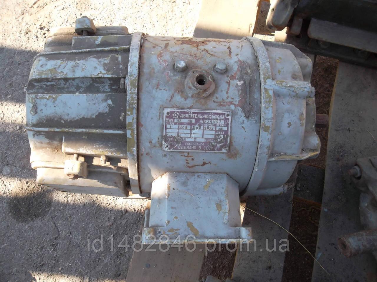 Электродвигатель П-22