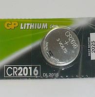 Батарейка CR 2016, GP, цена за 1 шт.