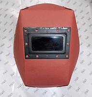 Маска сварщика защитная с фиброкартона