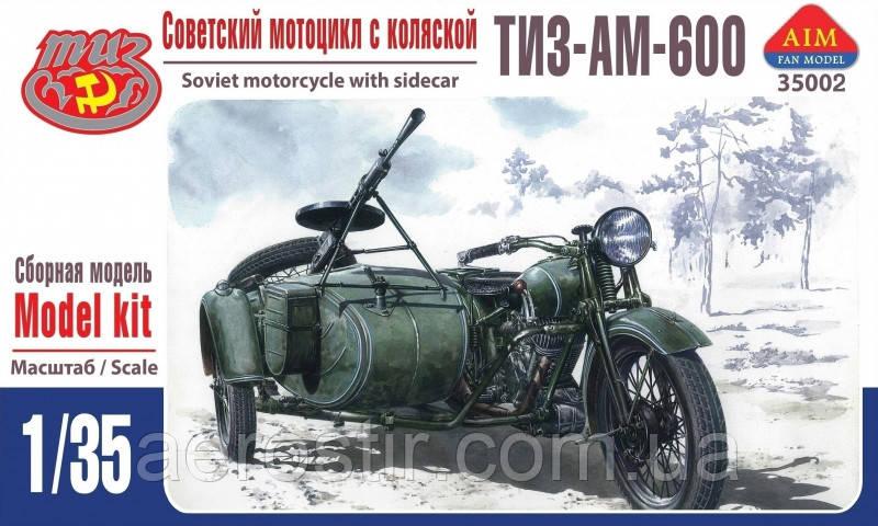 Сборная модель советского мотоцикла с коляской 'ТИЗ-АМ-600 '        1\35