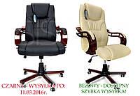 Офисное кресло Президент