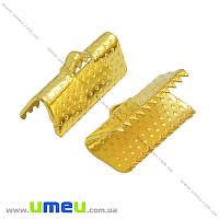 Зажим для лент, 16х8х5 мм, Золото, 1 шт (ZAG-014804)