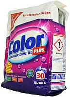Стиральный порошок Gut & Gunstig Color Plus Colorwashmittel (30 стирок) 2,025кг.