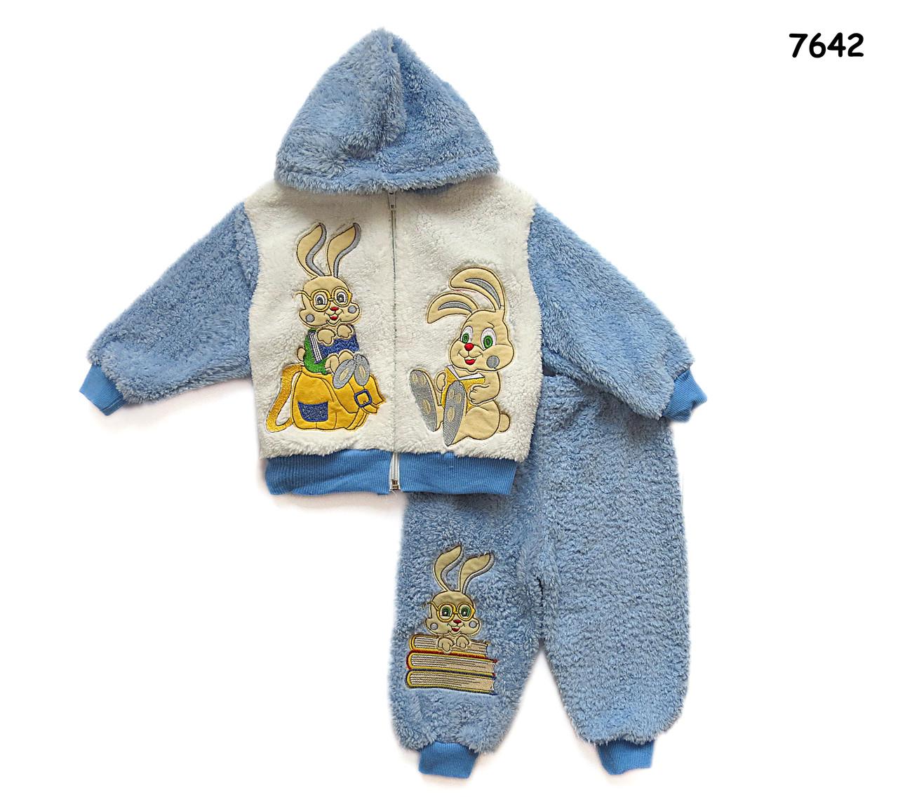 """Махровый костюм """"Кролики"""" для мальчика. 3 года: продажа ..."""
