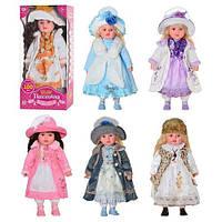 Кукла Панночка M 1488 U/R  интерактивная 56 см (выпускается в шести видах с разными одежками) KHT/00-51