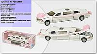 Машина металл лимузин KT7001WW
