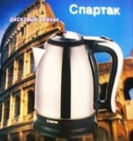 Чайник электрический Domotec Спартак MS-5004