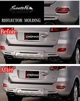 Хром накладки катафотов Hyundai Santa Fe 2006-2012