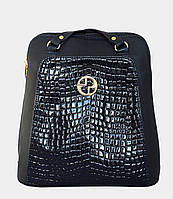 Сумка-рюкзак жіноча синя (лак-крокодил)