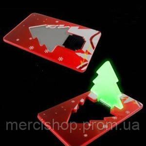 Светодиодная елочка-кредитка ( ночник )
