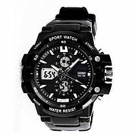 Часы Skmei 0990 Black-White