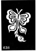Трафареты для био-тату (№ 638)