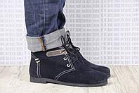Ботинки женские замшевые синие