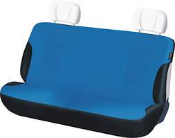 Маечки Arrow Accessories на задние сидения Trendy Line цвет: синий