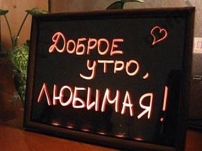 Рекламна світиться LED дошка 400х300, фото 2