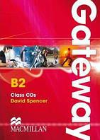 Gateway B2 CD