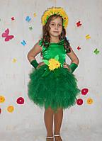 ВИП карнавальный костюм одуванчик, кульбабка прокат