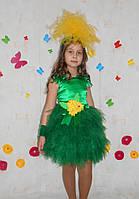 Элит карнавальный костюм одуванчик, кульбабка прокат