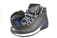 Мужские спортивные ботинки prime 761 черные   зимние