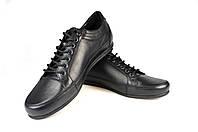 Мужские спортивные туфли prime 480ч   весенние, фото 1