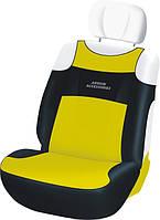 Автомобильные чехлы Sport Line на передние сиденья / цвет: желтый
