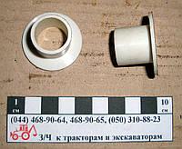 Втулка управления гидроузлами полиамидная малая  50-4607078А