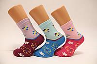 Стрейчевые детские компьютерные носки Ф13