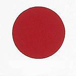 Термопленки Siser Soft red ( эластичный флекс красный )
