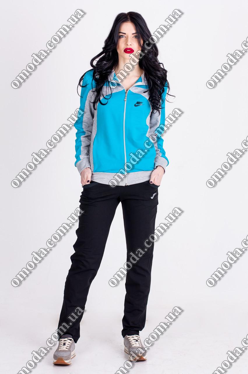Трикотажный спортивный костюм для девушки  Nike