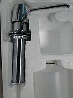 Дозатор моющего средства Inda A0407A (хром)