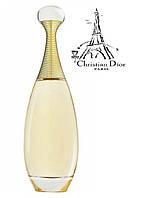 Christian Dior J`Adore tester Кристиан Диор Жадор тестер женский, 100мл