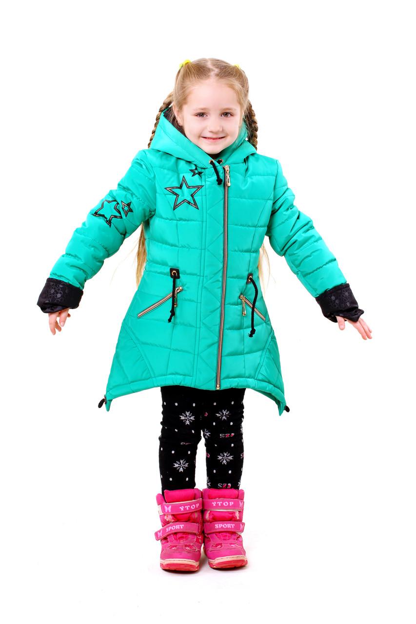 """Детская зимняя курточка для девочек  """"Звезды"""""""