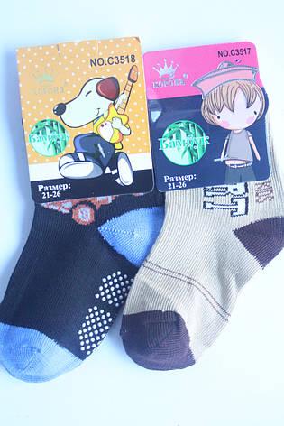 Детские носки мальчик 21-26 «Корона», фото 2