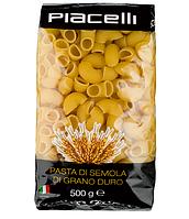 Макароны lumache rigate Piacelli, 500 гр.