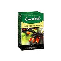 Чай Гринфилд Barberry Garden черный с барбарисом 100 грамм