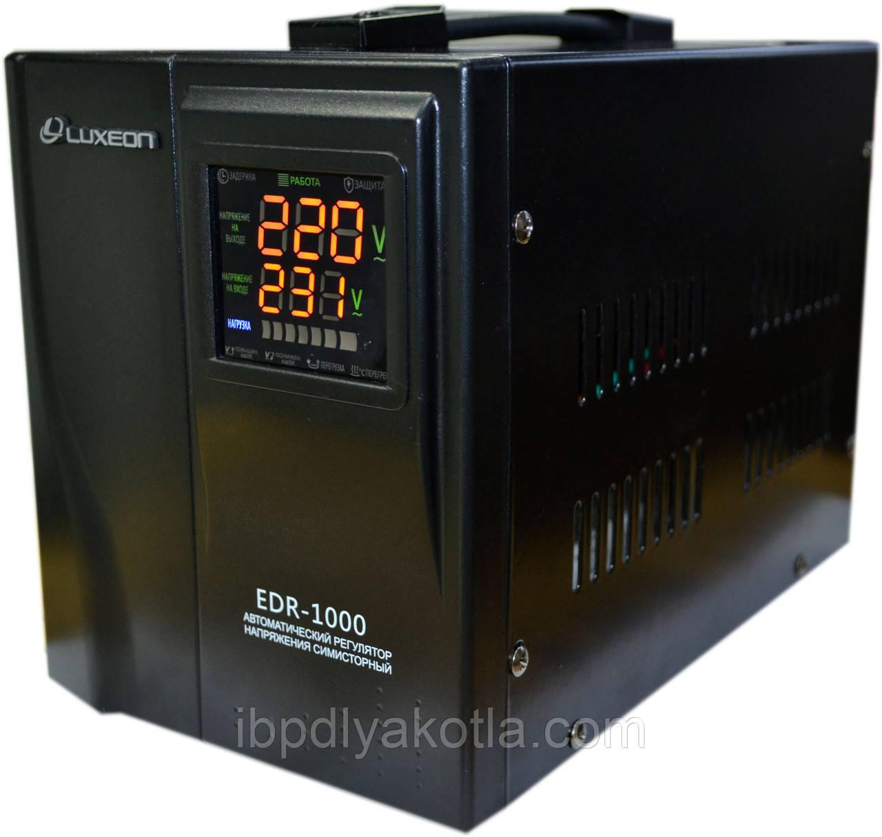 Luxeon EDR-1000VA (700Вт)