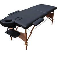 Массажный стол деревянный 2-х сегментный (Черный) (стіл масажний складний)