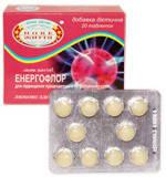 Энергофлор таблетки 500 мг. №20