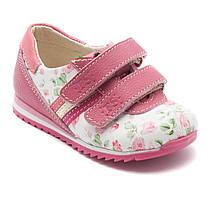Кожаные кроссовки FS Сollection для девочки, на липучках, размер 20-30