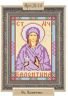 Схема для вышивки бисером «Святая мученица Валентина Палестинская»