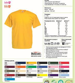 Парні футболочки ручного розпису «Яйце та курка», фото 2