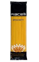 Макароны спагетти № 5 Piacelli, 500 гр.