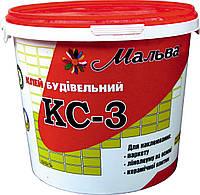 Клей строительный «Мальва» КС-3 1,5кг