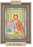 Схема для вышивки бисером «Святой благоверный князь Александр Невский»