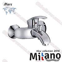 Смеситель для ванны Mars ML - 900М EURO.