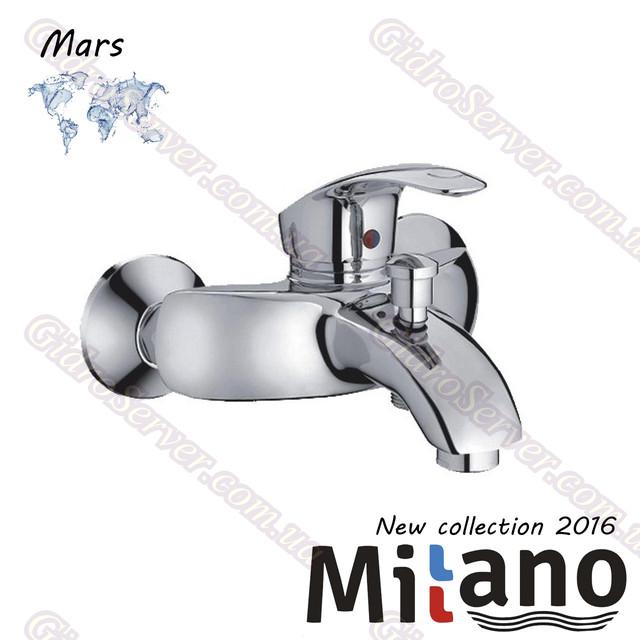 Смеситель для ванны и душа Mars ML-900M EURO с неповоротным гусаком.